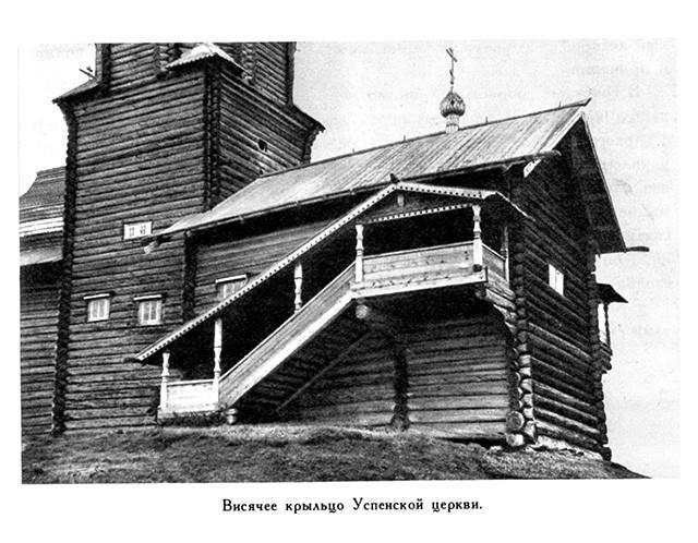 висячее крыльцо у деревянной церкви