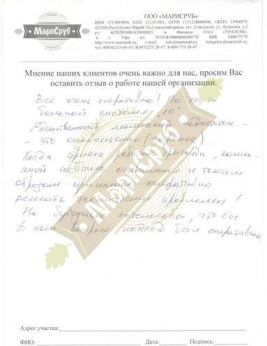 """Дом в КП """"Вяземские Сады"""""""