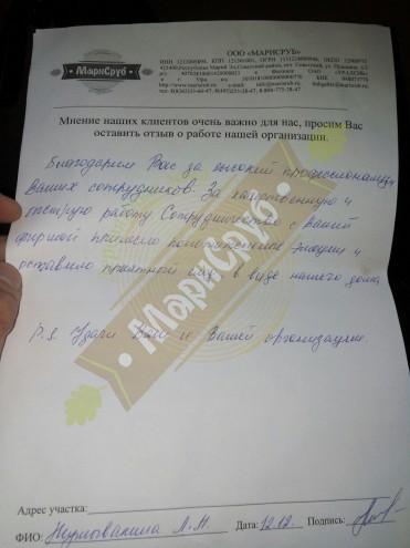 """Дом в СНТ """"Навигатор"""""""