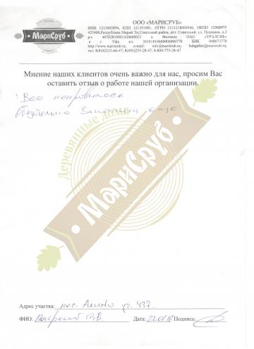 """Дом в КП """"Алино"""""""