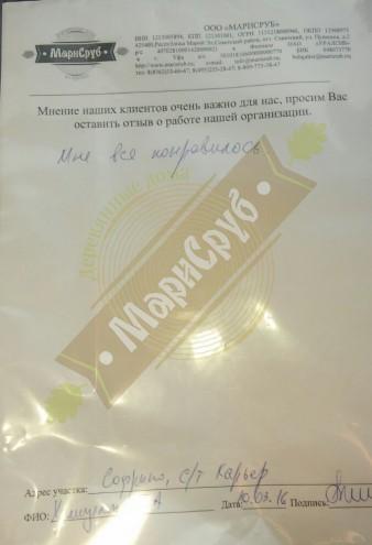 """Дом в СНТ """"Карьер"""""""
