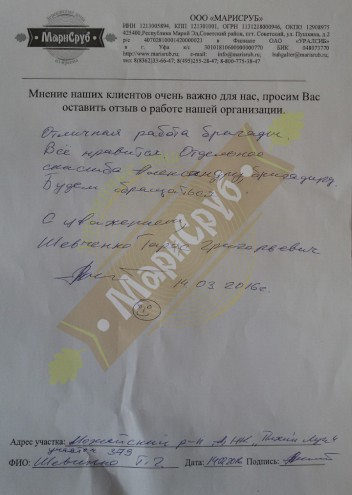 "Дом в ДНП ""Тихий Луг"""