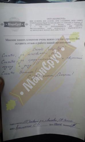 """Дом в СНТ """"Калинка"""""""