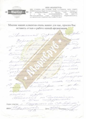 """Дом в СНТ """"Барсуки"""""""