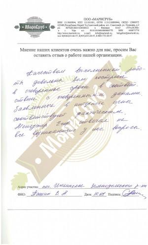 Дом в с. Ильинское
