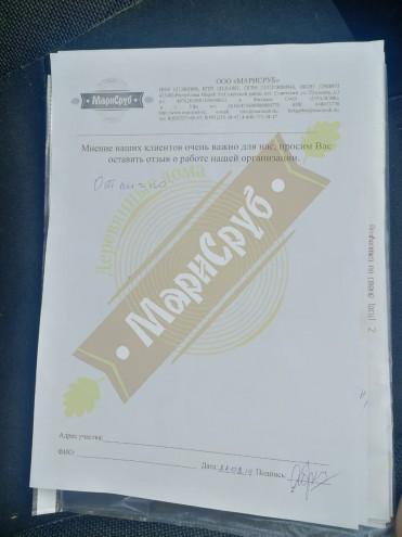 """Дом из ОЦБ 220 Москва пос.Первомайский,СНТ""""Радуга"""""""