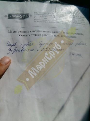 Дом из ОЦБ 220г.МО,Наро-Фоминскийр-н,СНТ.Загородный