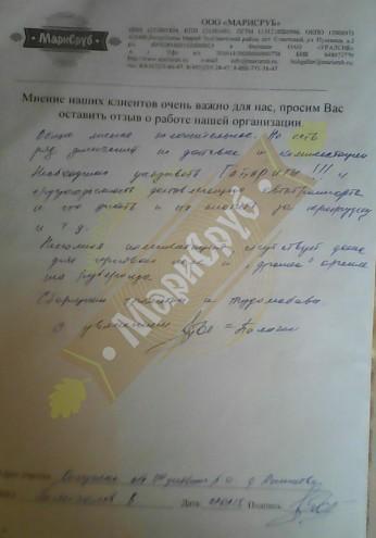 Беседка в Рыжково